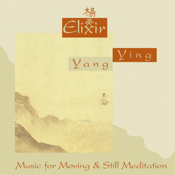 Elixir CD cover