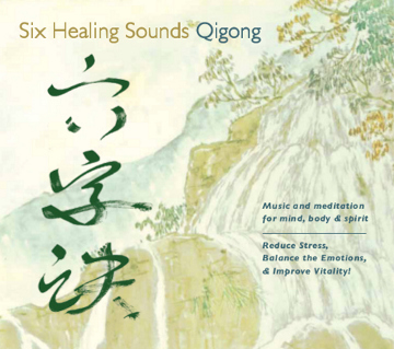 Six Helaing Sounds CD cover